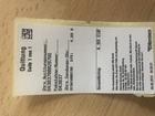 1 reclabox beschwerde de 172006 thumb