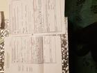 1 reclabox beschwerde de 184330 thumb