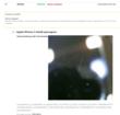 1 reclabox beschwerde de 213186 thumb