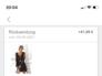 2 reclabox beschwerde de 227917 teaser